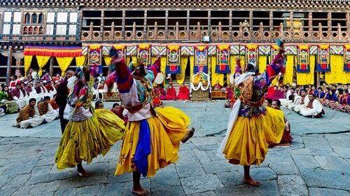 Festival Trongsa Carousal 3